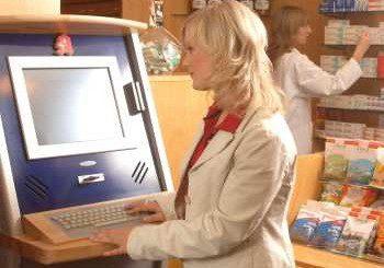Известяват ни с SMS за поставена диагноза