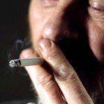 забрана за пушене