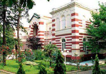 Връщаме си българска болница в Истанбул