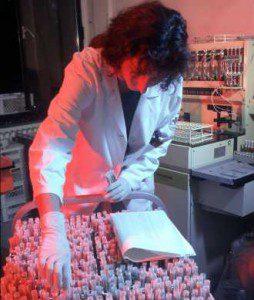 лаборатория кръвни изследвания