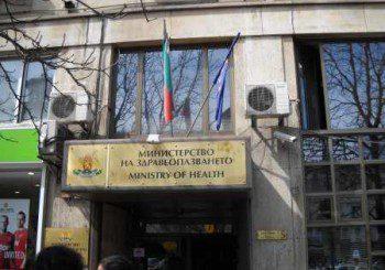 Здравното министерство готви забрана за наргилета в заведенията