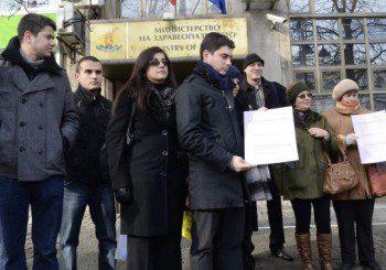 Болни с амилоидна полиневропатия на протест - искат лечение