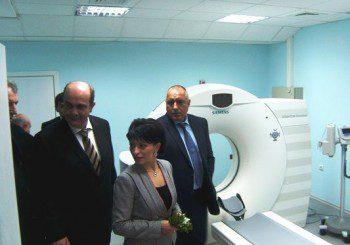 Болницата във Видин се сдоби с нов компютърен томограф