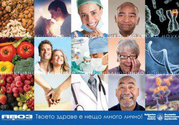 Очакват нови 5000 с рак на дебелото черво у нас през 2013 г.