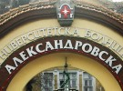 Безплатни прегледи за ритъмни нарушения в Александровска
