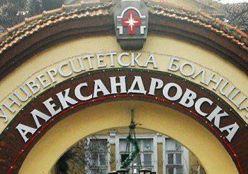 Александровска с безплатни прегледи за рак на гърдата