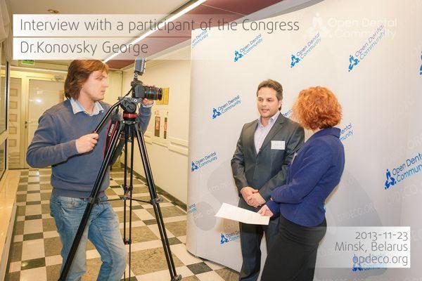 konovsky-interview