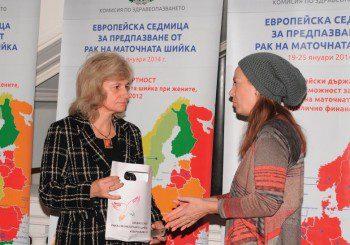 12 000 момичета имунизирани безплатно за папилома вируси