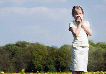 Проверете се безплатно за алергия!