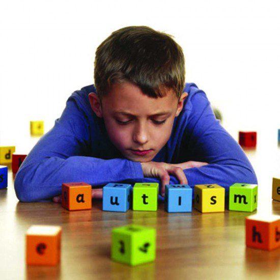 Какво е бъдещето на децата с аутизъм?