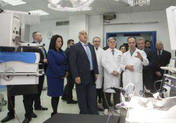 Нов център за онкоболни стартира в Александровска