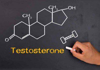 Кога се изследва тестостерон и кога има отклонение в стойностите