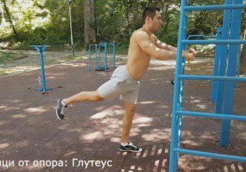 15 упражнения за тренировка в домашни условия