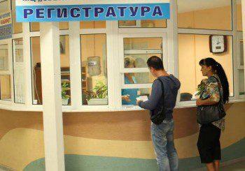 Безплатни прегледи за камъни в бъбреците в Бургас