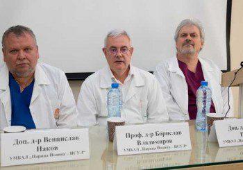 Безплатни прегледи при възпалителни чревни заболявания в ИСУЛ