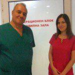 д-р Илиана Христова, д-р Виктор Новачков