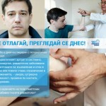 псориатичен артрит