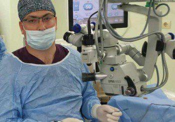 Безплатни прегледи на очите за пациенти над 50 г. в Пловдив