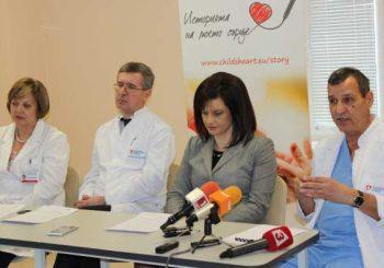 Едно от 100 деца се ражда с вродени сърдечни малформации