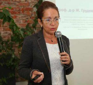 проф. Жанет Грудева