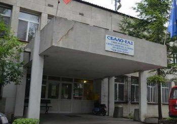 Безплатни прегледи за деца при ортопед в София