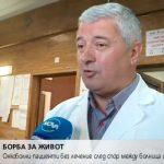 д-р Методи Янков