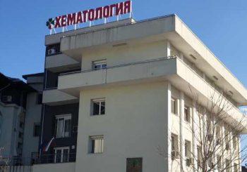 Безплатни прегледи при анемия, левкемия, лимфом в София