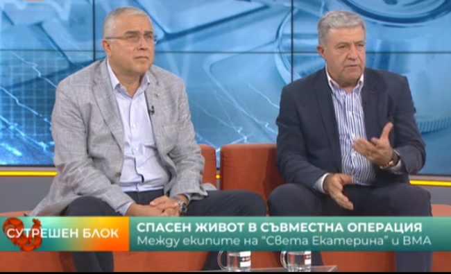 проф. Никола Владов и проф. Генчо Начев