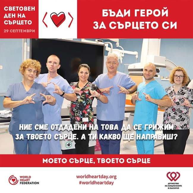 кардиология вма