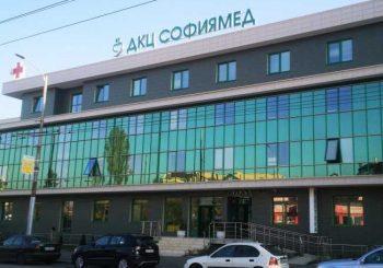 Безплатни прегледи при ендокринолог в София