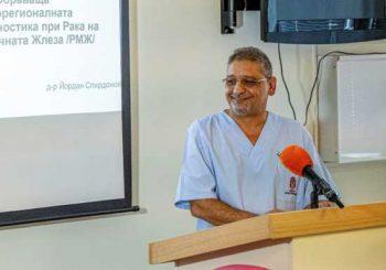 Изобретение на наш лекар позволява по-точна диагноза при рак на гърдата