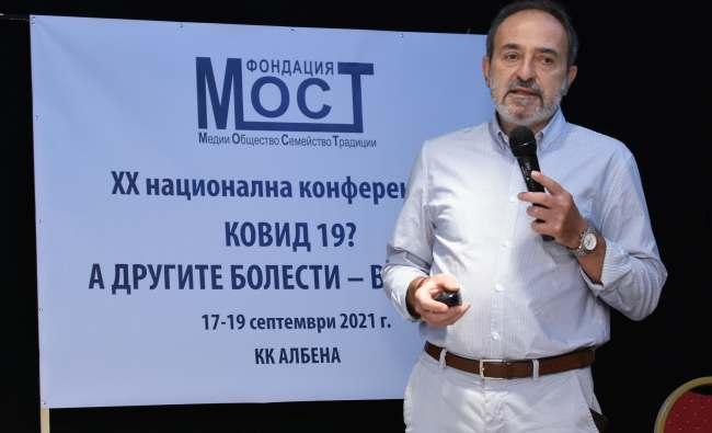 доц. Румен Димитров гинеколог Майчин дом